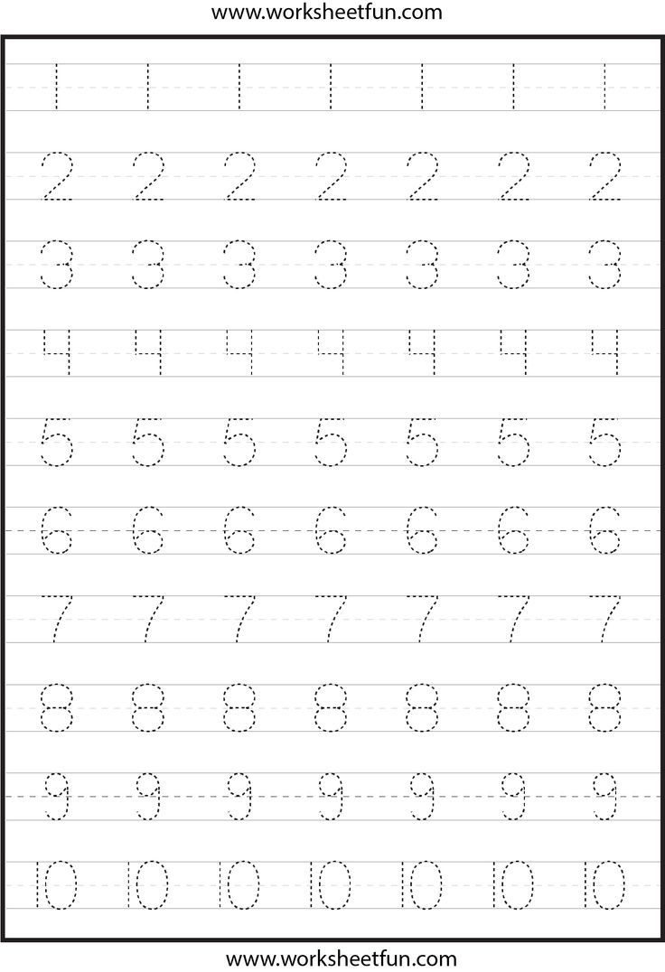 Number Tracing- This Actual Page | Tracing Worksheets