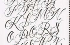 Cursive Alphabet Graffiti