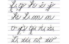 Cursive Sheet Alphabet