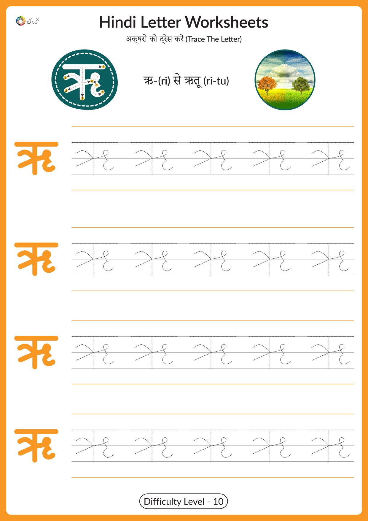 Reading Worksheets Hindi Alphabet Letters With English inside Hindi Alphabet Worksheets With Pictures