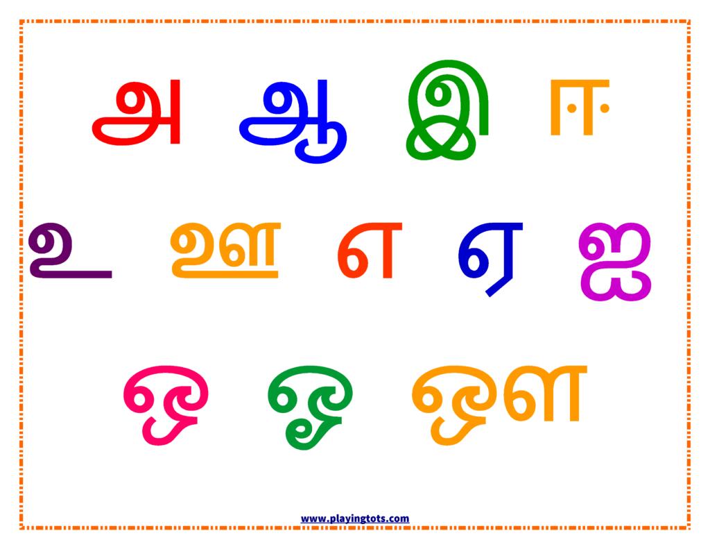 Scientific Uyirmei Eluthukkal Tamil Alphabet Chart For Kids