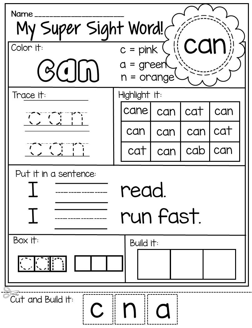 Sight Word Coloring Pages Pdf Freele Template Format Online