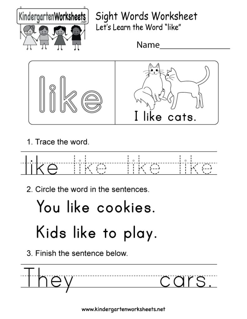 Sight Word (Like) Worksheet   Free Kindergarten English