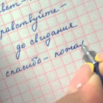 Speak Russian Now   Learn More About Russian Cursive With Us!