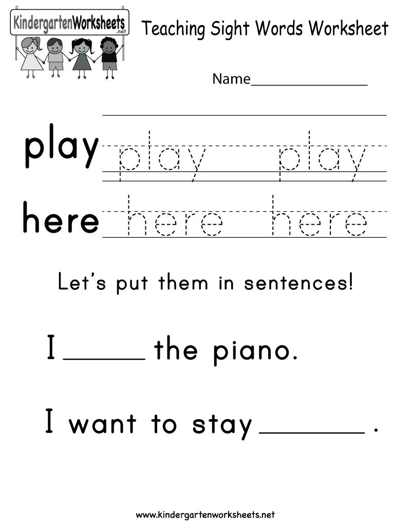 Teaching Sight Words Worksheet - Free Kindergarten English