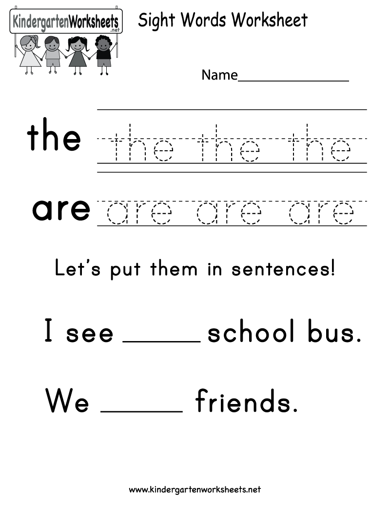 This Is A Sight Words Worksheet For Kindergarteners. You Can