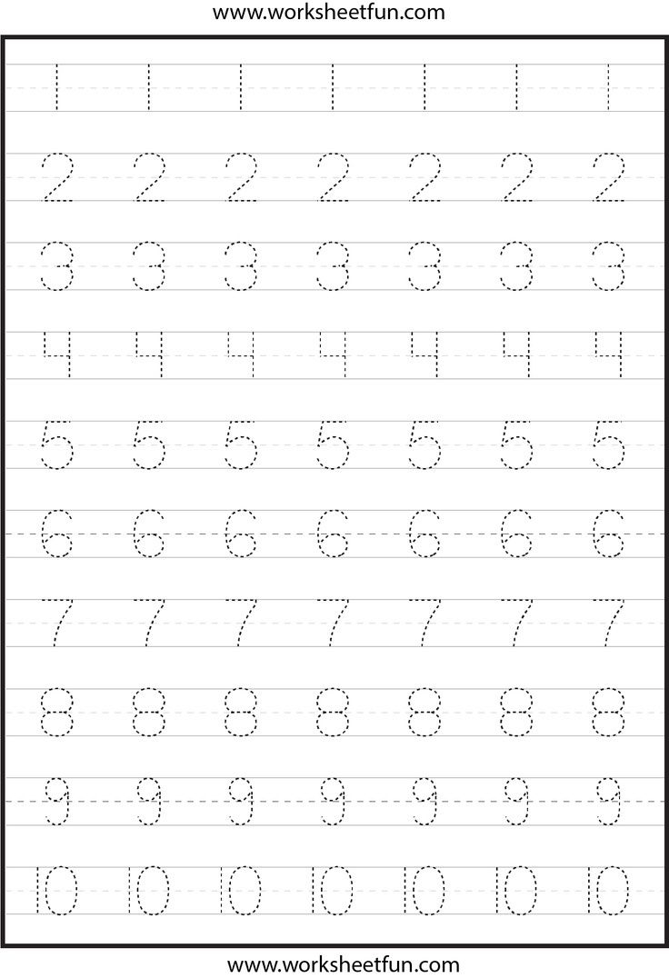 Urdu Alphabet Worksheets Haroof Tahaji Worksheet Rocketship within Alphabet Worksheets For Kg1