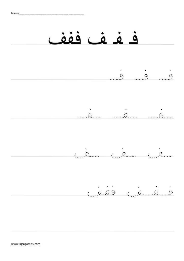Worksheet ~ Handwriting Practice Sheets Arabic Alphabet