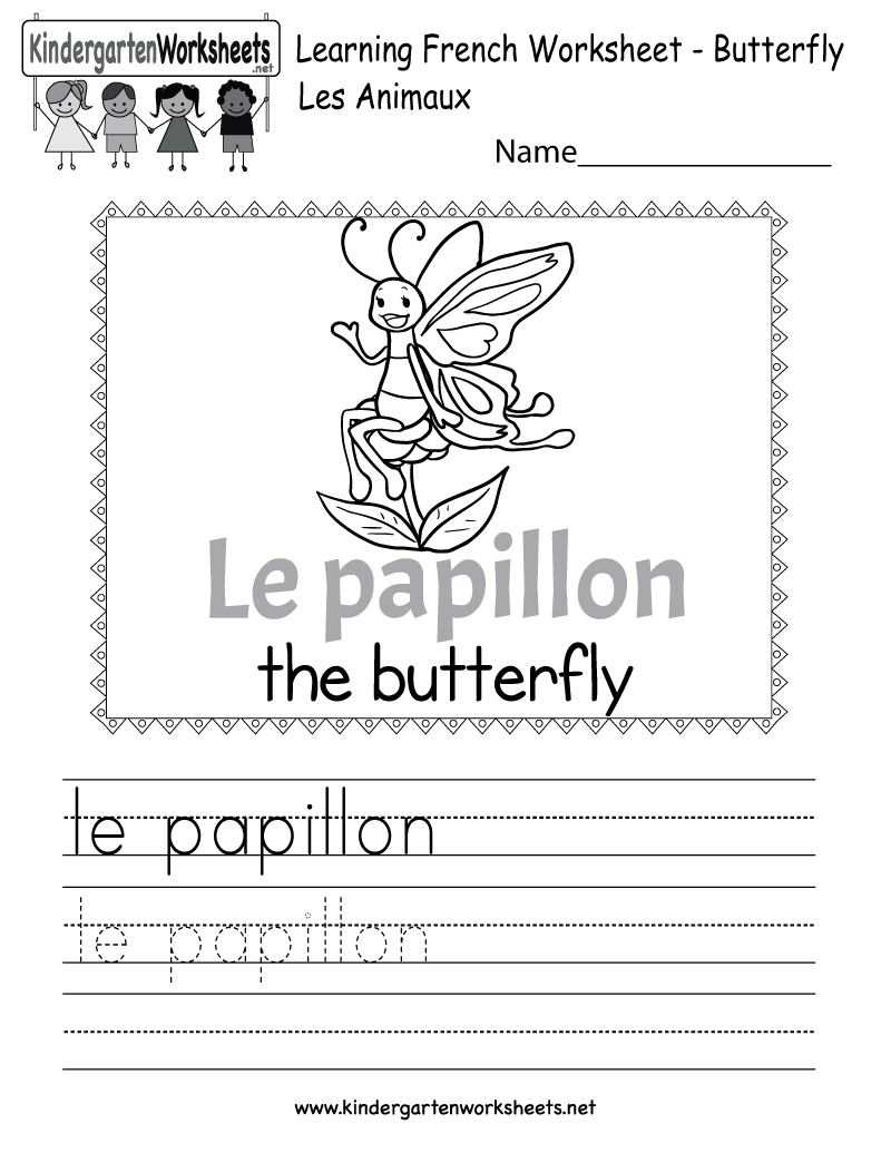 Worksheet ~ Learn French Language Worksheet Printable inside Alphabet Worksheets In French