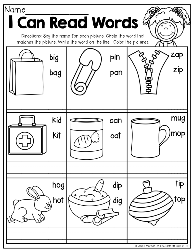 Worksheet ~ March Fun Filled Learning Phonics Kindergarten