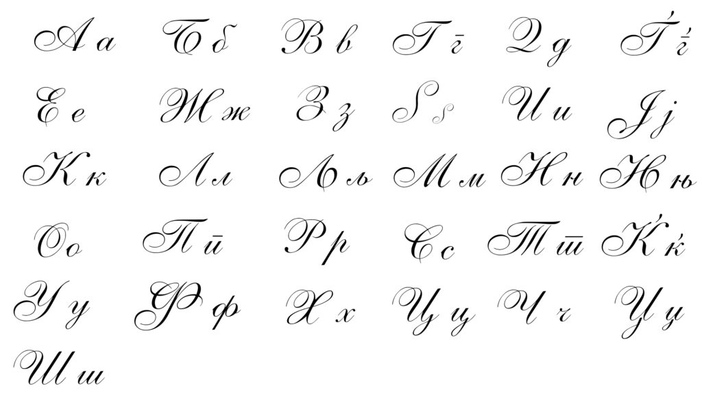 Worksheets : Cursive Writing Transparent Clipart Free Yawd