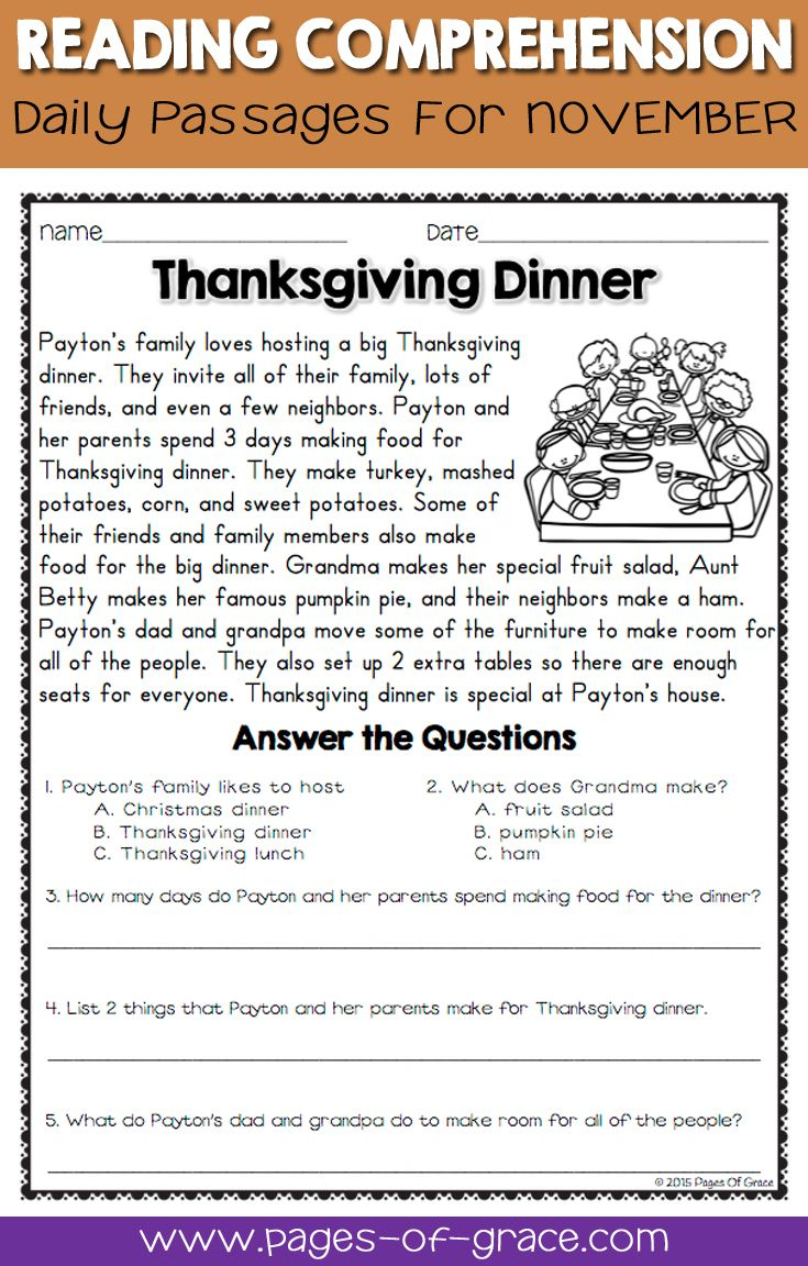 Awesome Reading Comprehension Worksheets Thanksgiving