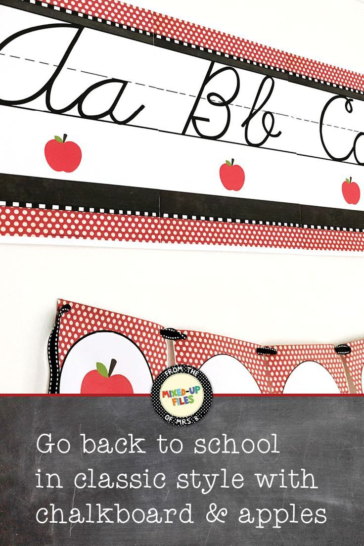 Back To School Cursive Alphabet Banner (With Images