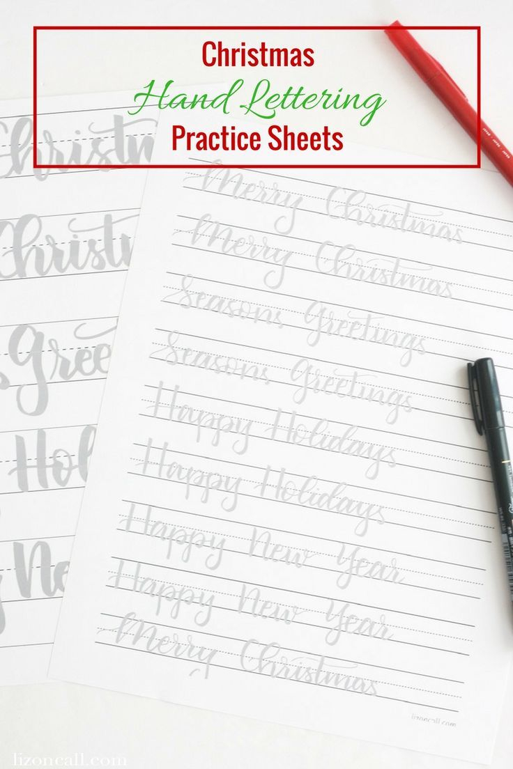 Christmas Hand Lettering Practice Sheets — Liz On Call