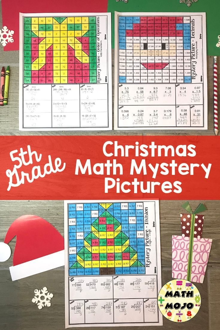 Christmas Math Mystery Picture, Colornumber Activities