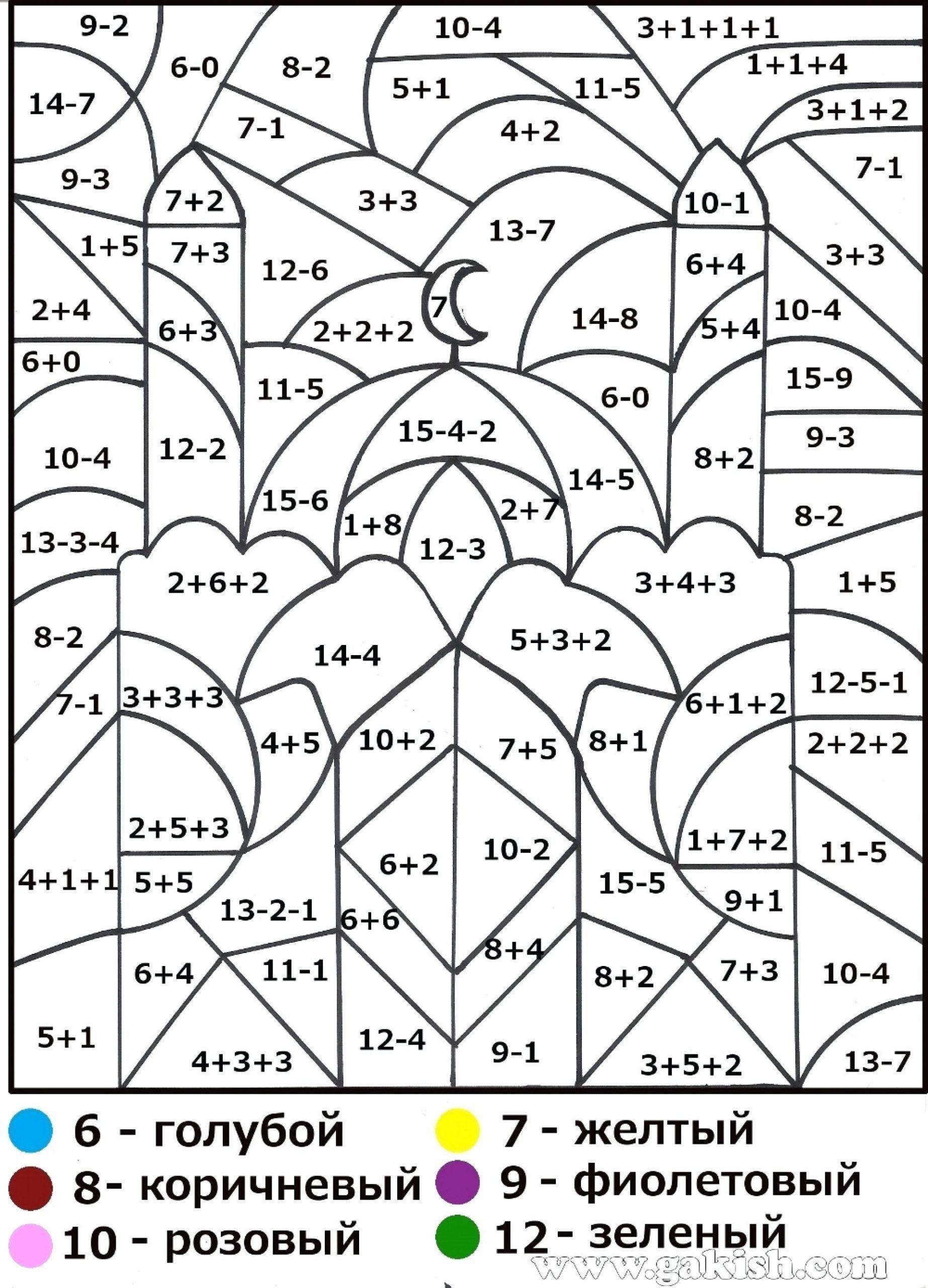 Christmas Math Worksheets 5Th Grade Fun Math Coloring