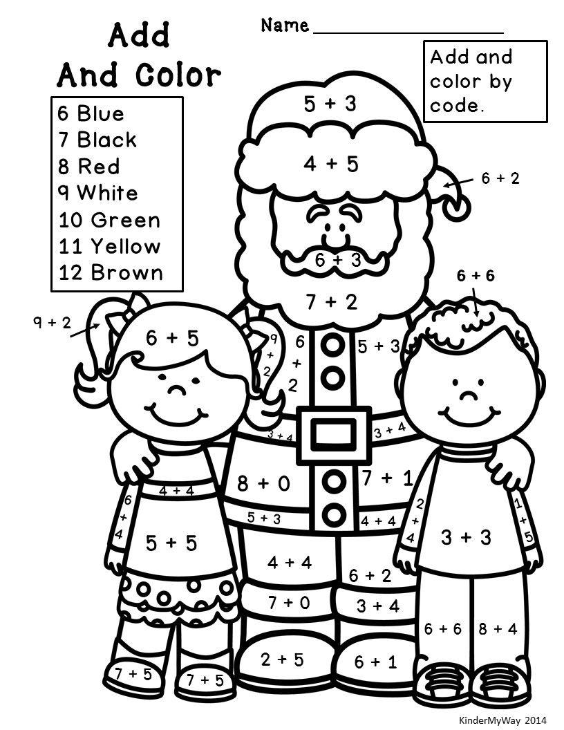 Christmas Math Worksheets   Christmas Math Printables