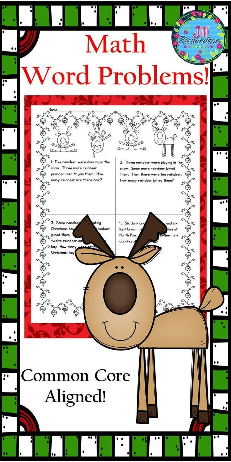 Christmas Math Worksheets : Christmas Math Word Problems