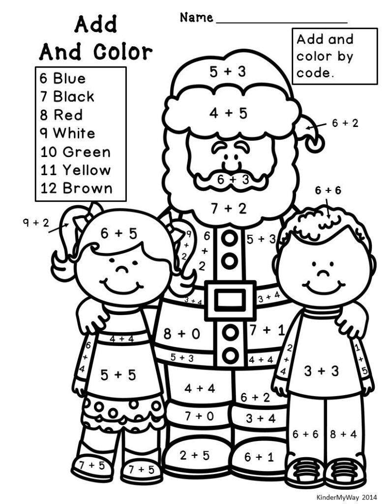 Christmas Math Worksheets   Christmas Math Worksheets