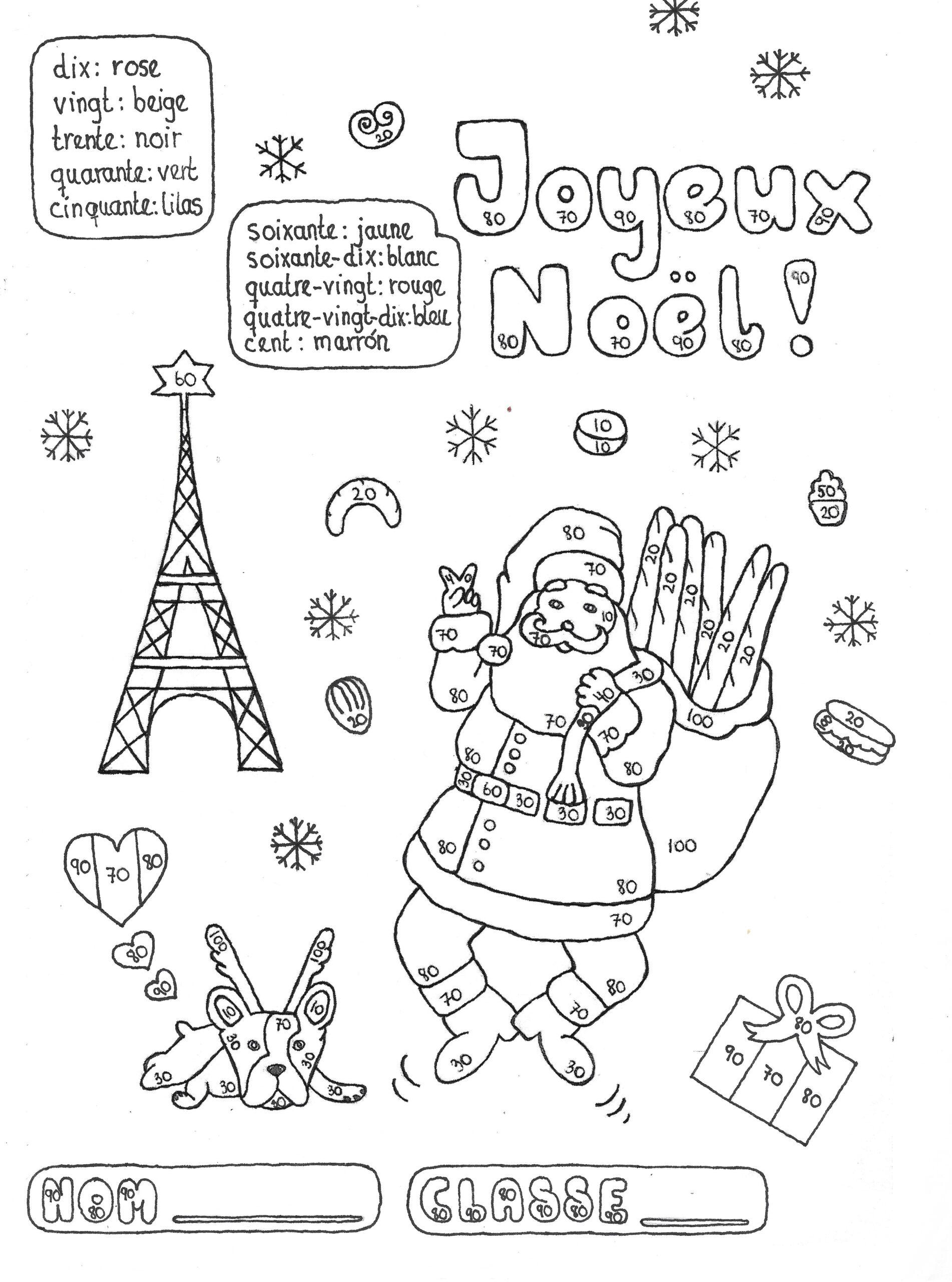 Christmas Number Worksheet Printable Worksheets And