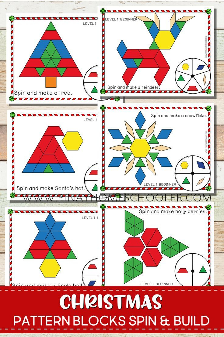 Christmas Pattern Blocks Spin And Build | Christmas