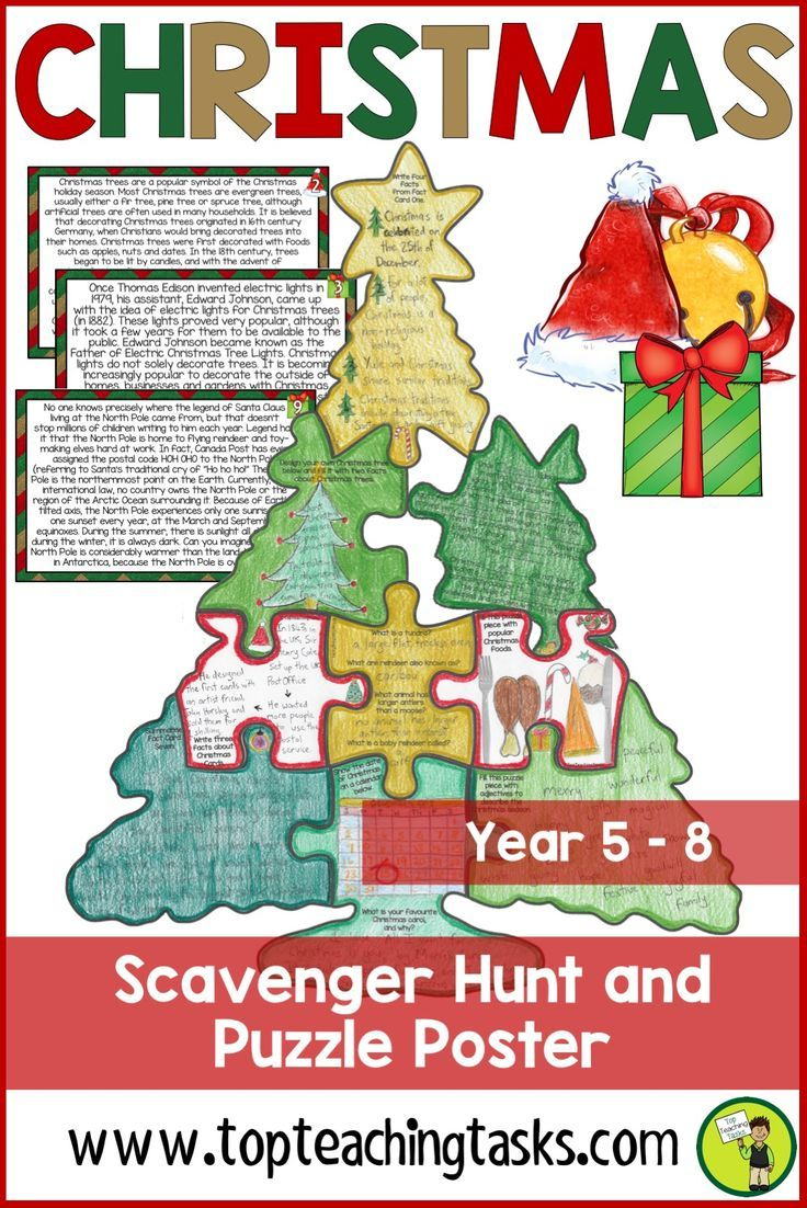 Christmas Reading Comprehension Scavenger Hunt Puzzle. Use