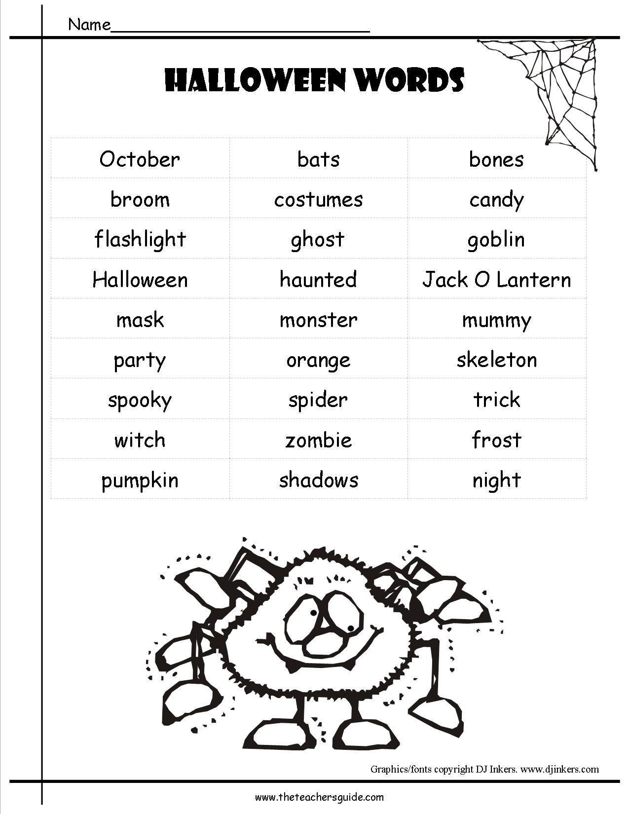 Comprehension Worksheets For 2Nd Graders Monthly Archives