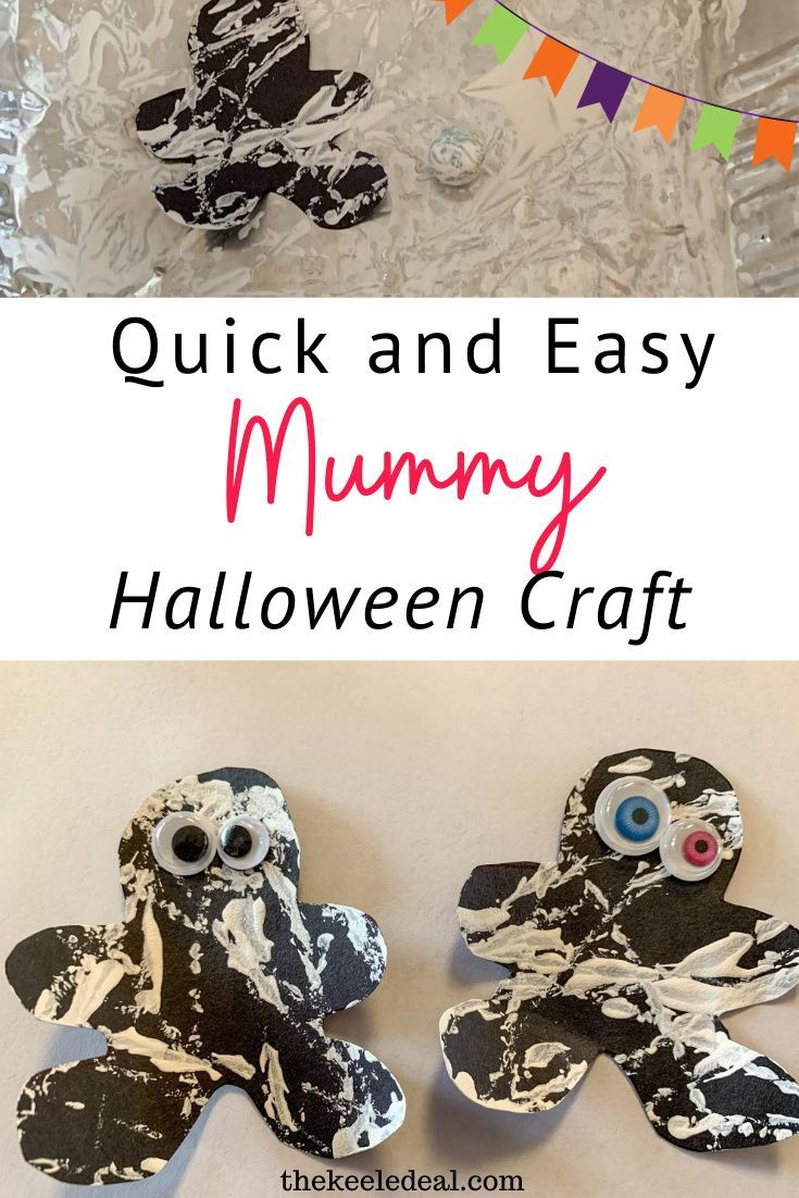 Easy Paper Mummy Craft For Kids - The Keele Deal In 2020