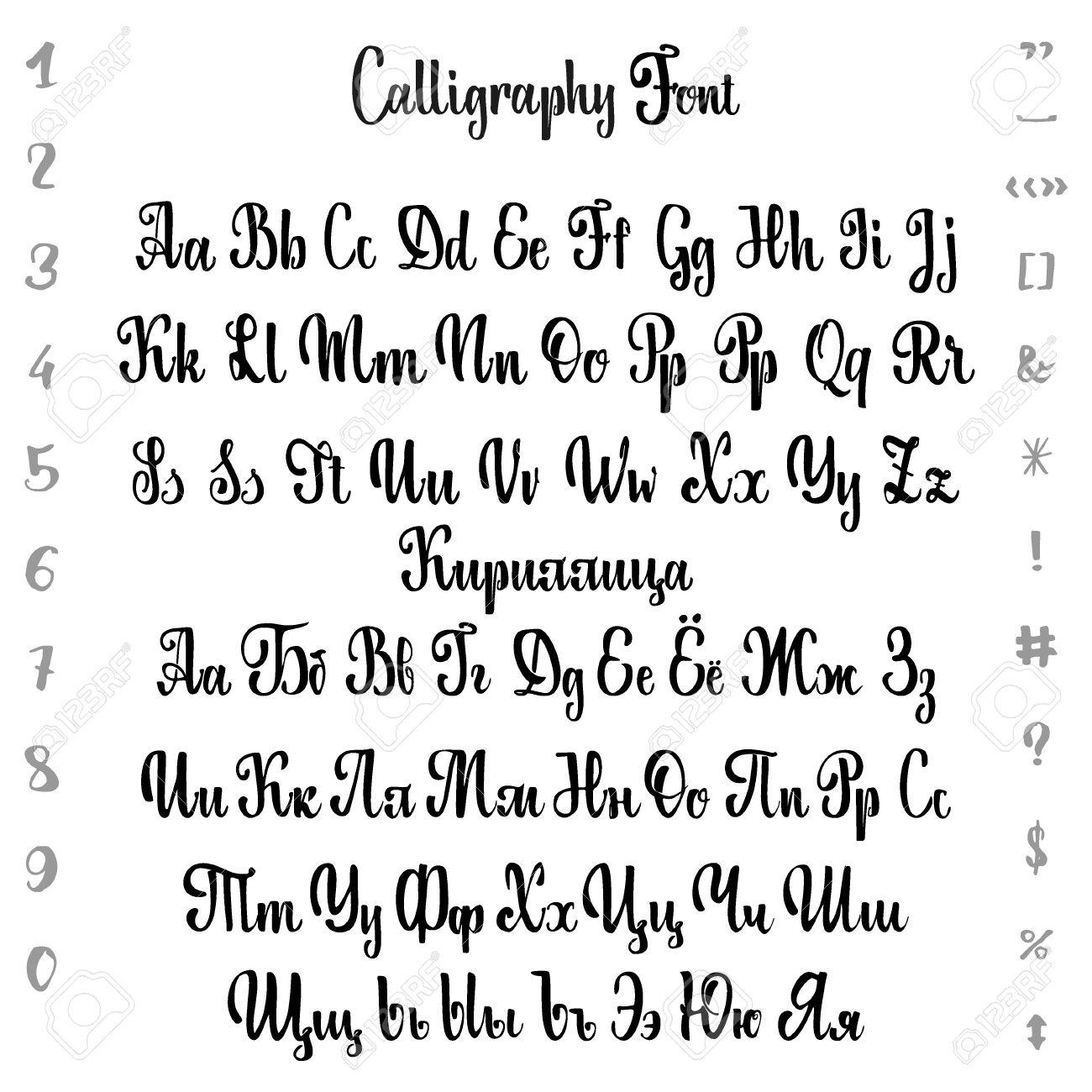 Font Drawn On The Basis Of Handwriting Calligraphy, Modern Cursive..