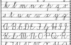 Complete Cursive Alphabet
