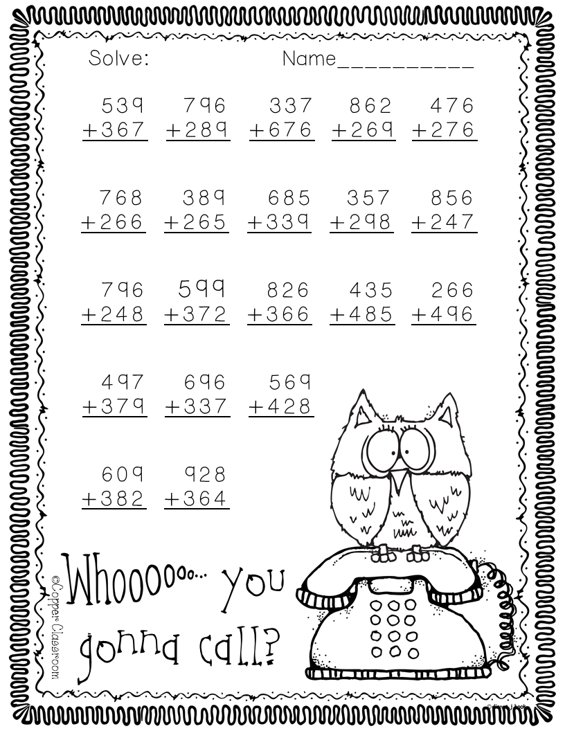 Free Halloween Themed 3-Digit Addition With Regrouping