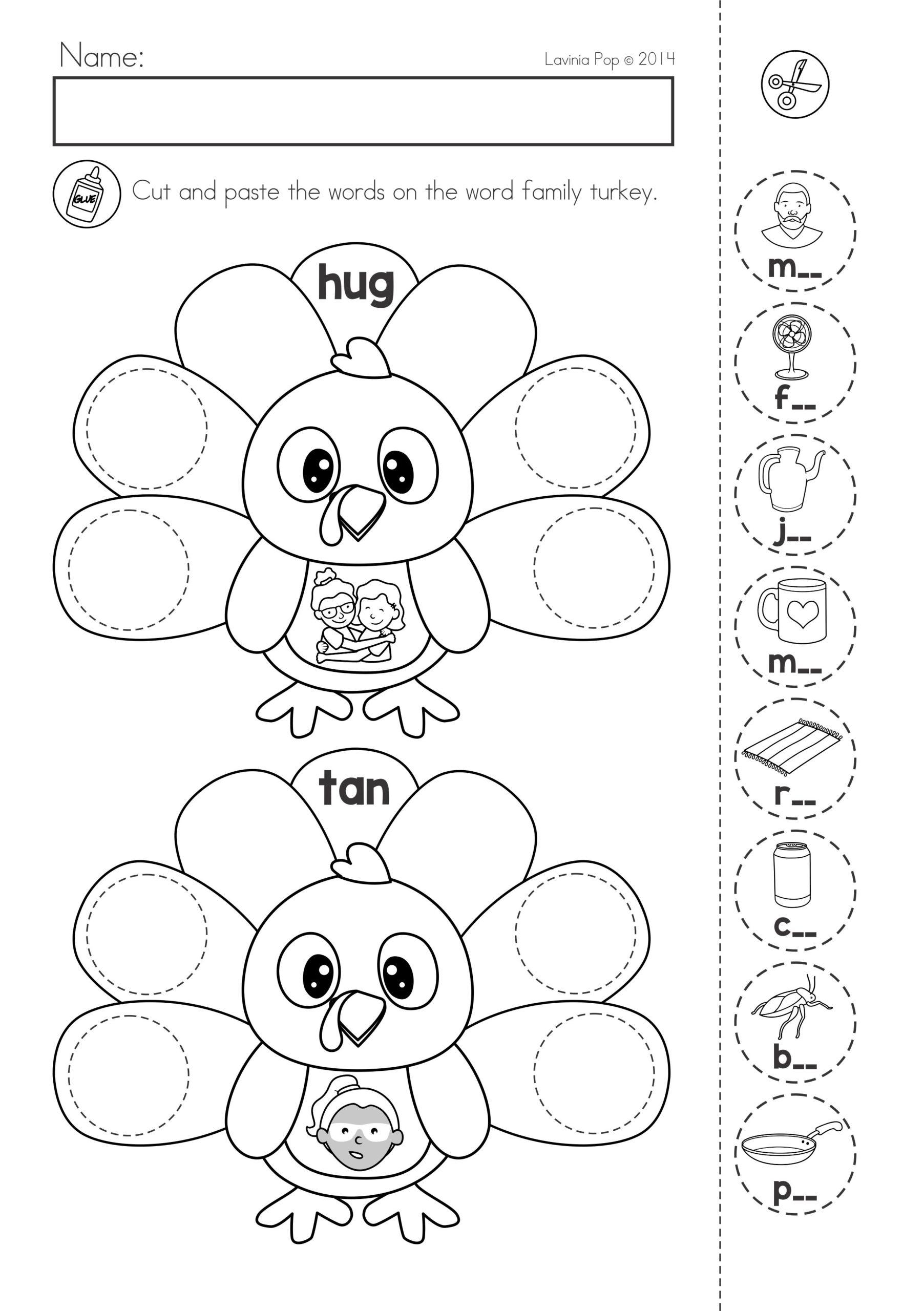 Free Preschool Printables Cut And Paste Worksheet Four Line