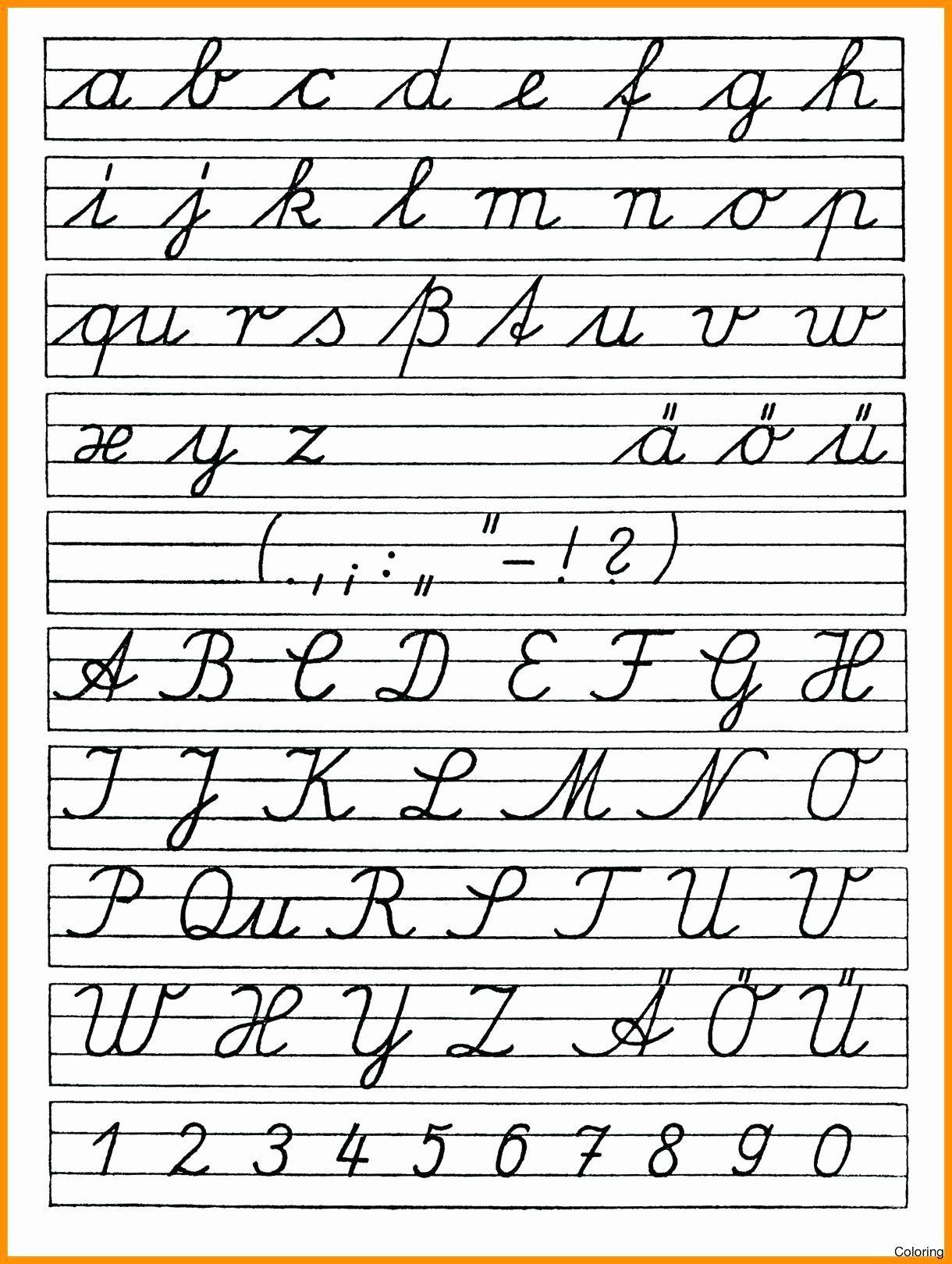 Free Printable Cursive Alphabet Chart Lovely Math Worksheet