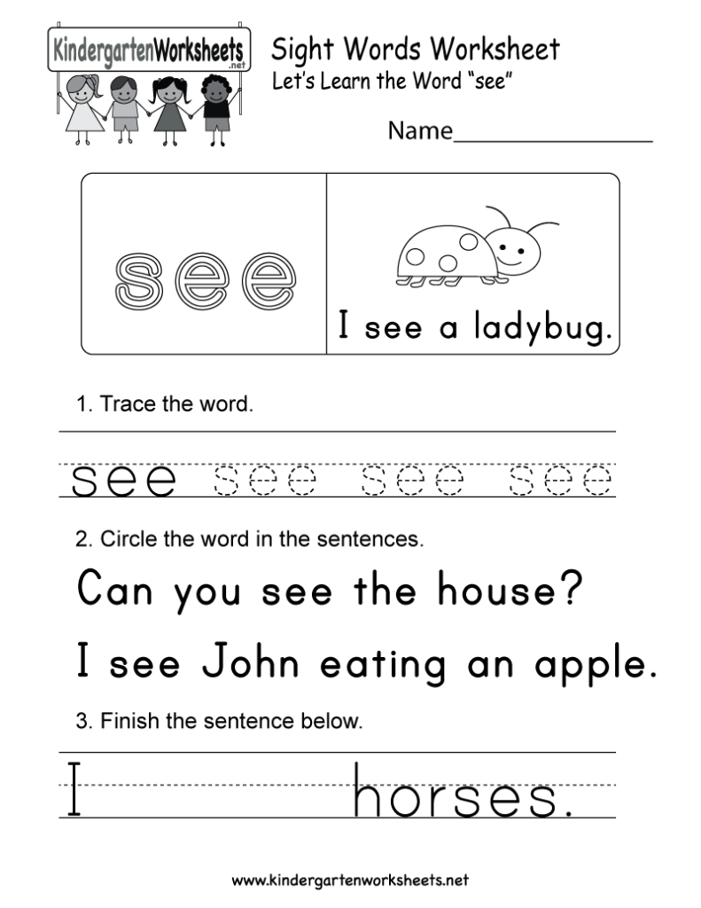 Free Printable Sight Word Puzzles For Kindergarten