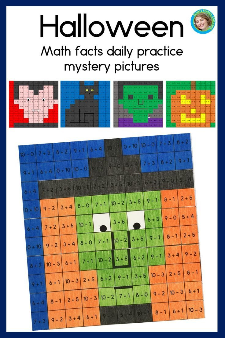 Halloween Addition And Subtraction Within 20 Daily Math Fact