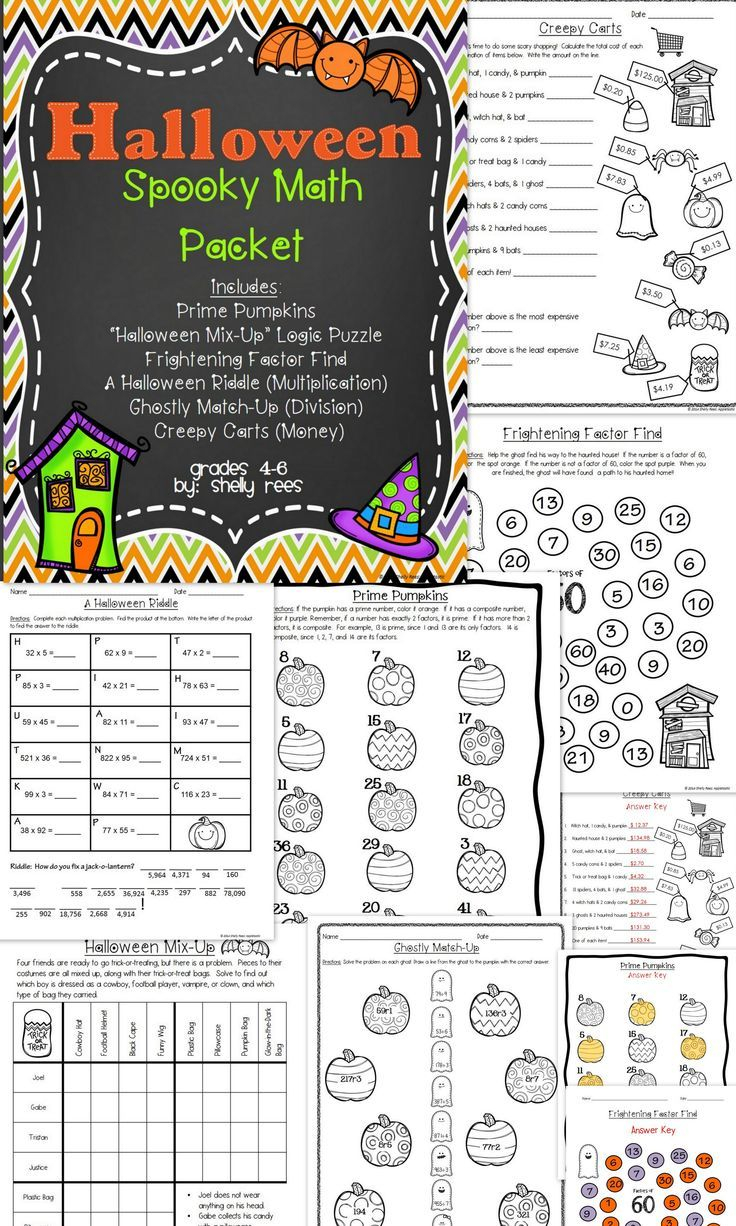 Halloween Math Packet For Grades 4-6! Fun Worksheets And