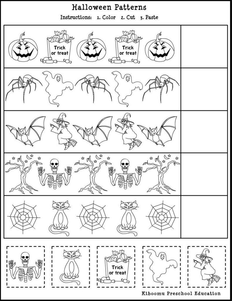 Halloween Math Worksheet   Halloween Math Worksheets
