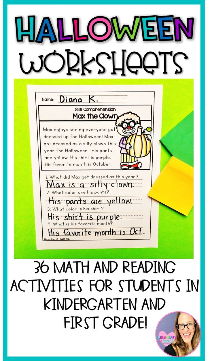 Halloween Reading And Math Worksheets (K-1) | Reading