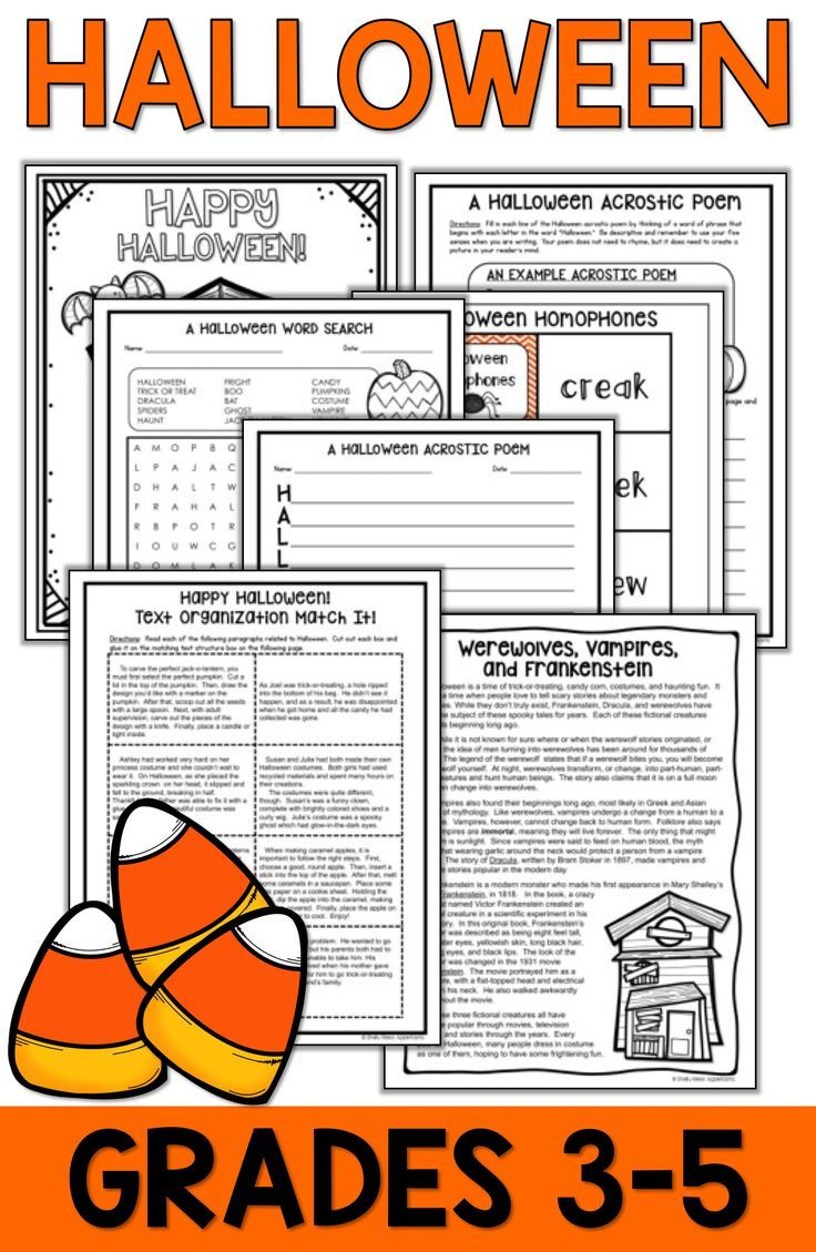 Halloween Reading Packet - Halloween Reading Comprehension