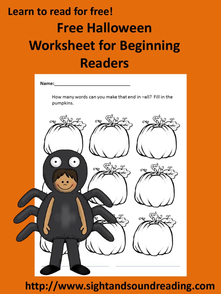 Halloween Word Family Fun! – Free Phonics Worksheet For