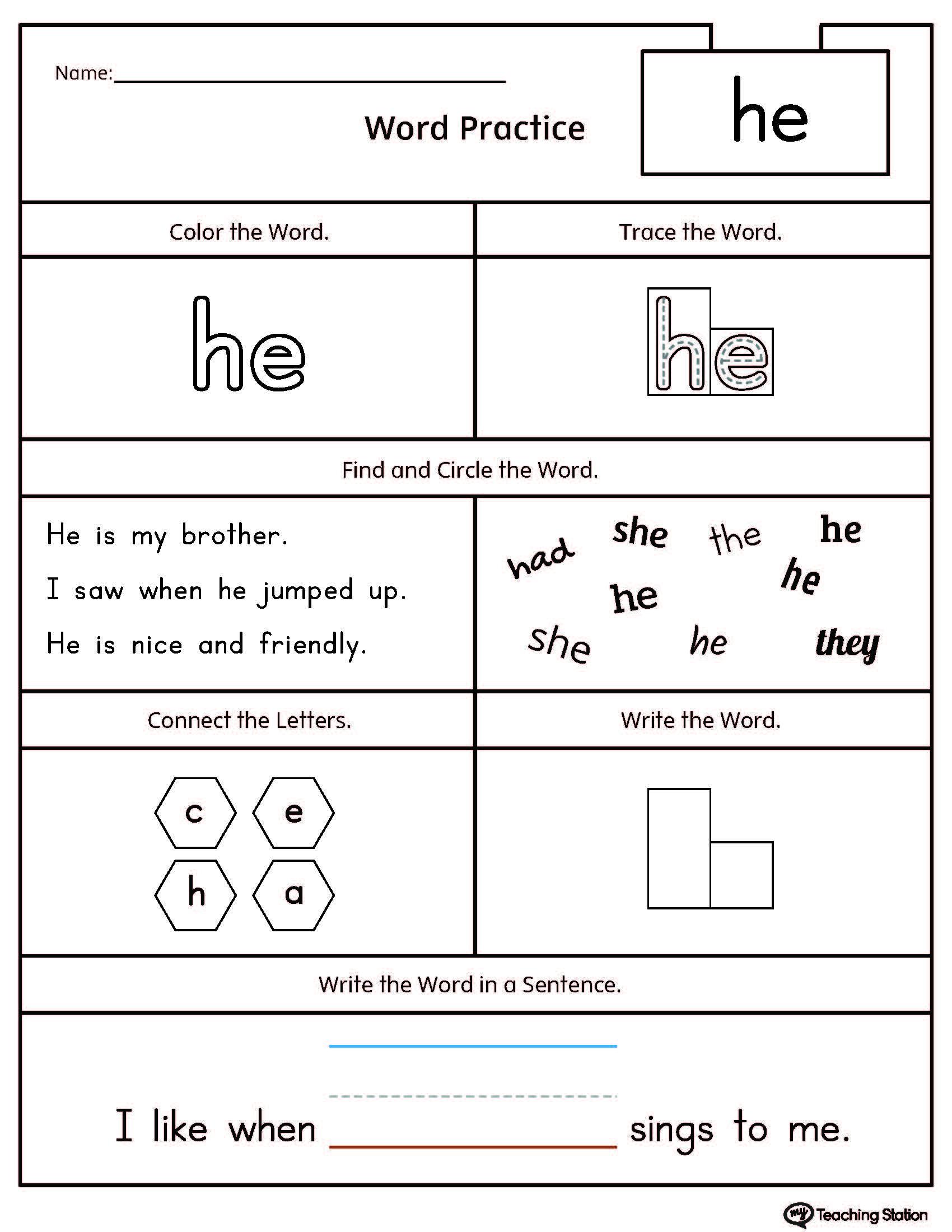 High-Frequency Word He Printable Worksheet