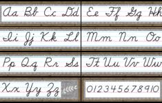 Cursive Alphabet Banner Classroom