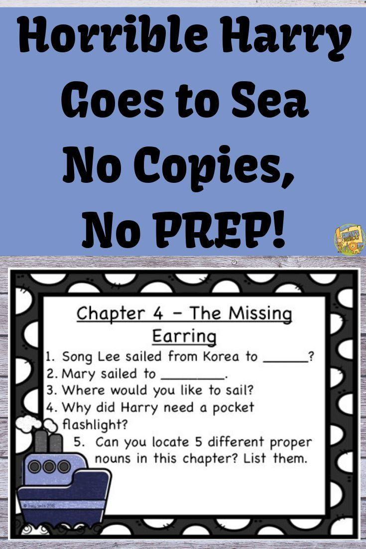 Horrible Harry Goes To Sea! No Copies, No Prep! Teach