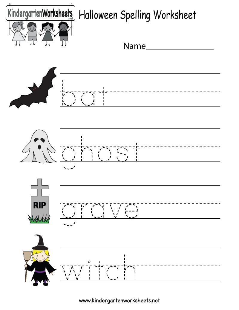 Kindergarten Halloween Spelling Worksheet Printable