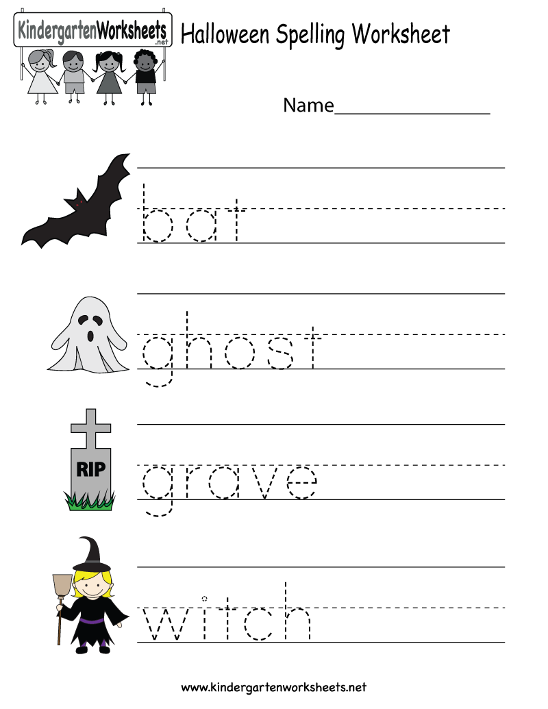 Kindergarten Halloween Spelling Worksheet Printable