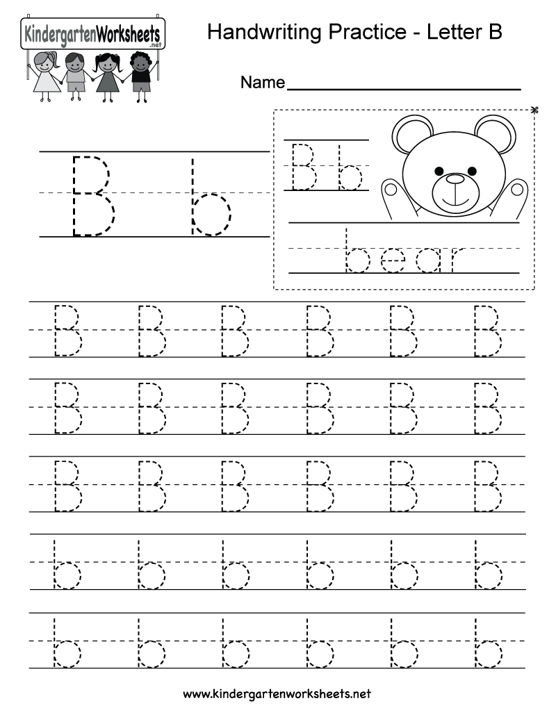 Letter B Writing Practice Worksheet - Free Kindergarten