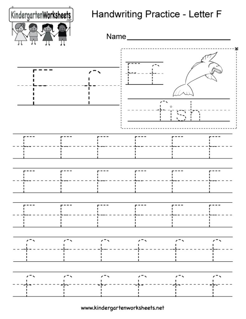 Letter F Writing Practice Worksheet   Free Kindergarten