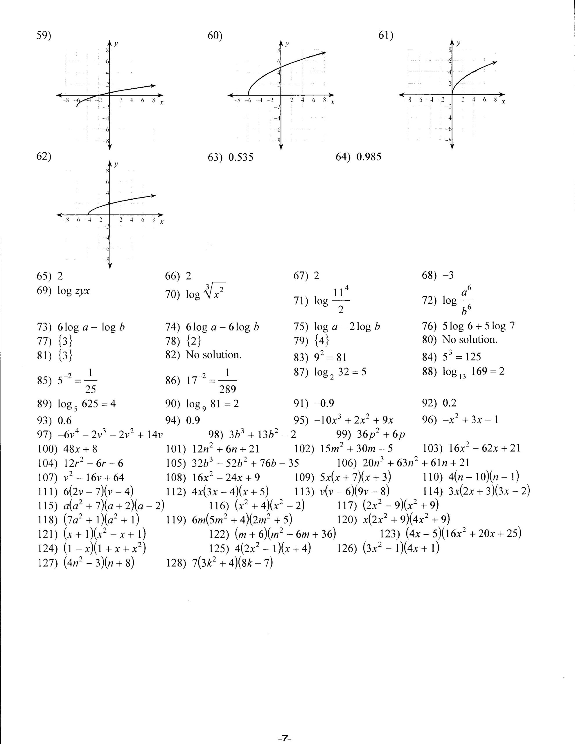 Math On The Web Christmas Subtraction Worksheets Area And