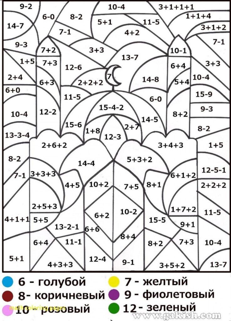 Math Worksheet ~ Math Coloringeets 5Th Grade New Christmas