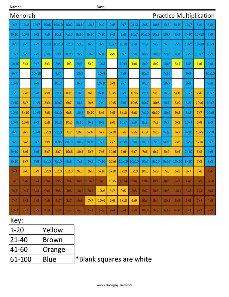 Menorah  Holiday Multiplication   Coloring Squared | Holiday